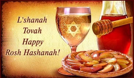 l-shana-tova-greetings-3.jpg
